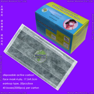 Disposable 4-Ply Activated Carbon Face Mask with Elastic or Tie-on pictures & photos