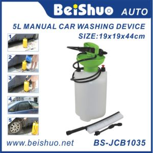 Multipurpose Portable Spray Washer, High Pressure Water Power Car Washer pictures & photos