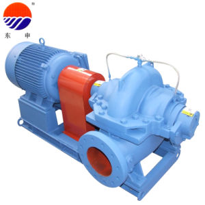Horizontal Single Stage Double Suction Centrifugal Pump