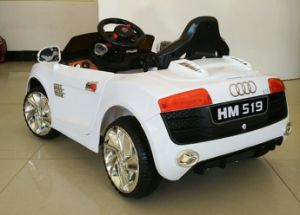 Children Rideon Car with Remote Control (HC-HM-519) pictures & photos