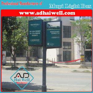 Double Sided Street Advertising Lamp Pole Light Box pictures & photos