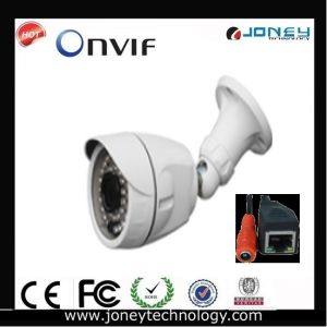 IP Networks Security 1.0 Megapixel Waterproof IR Bullet Camera (JYR-9715IPC-1.0MP) pictures & photos