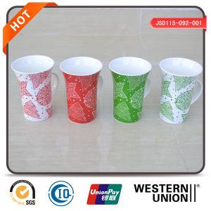 14oz White New Bone China Mug pictures & photos