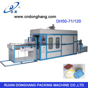 Ruian High Quality Plastic Food Vacuum Forming Machine (DH50-71/120) pictures & photos