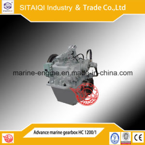Hangzhou Advance Marine Gearbox Hc1200/1 for Sale pictures & photos