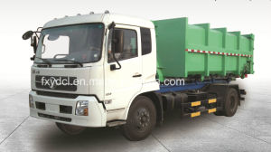 (CXY5161ZXX) Garbage Truck (Supporting Garbage Station)