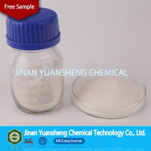 Concrete Retarding Agent CAS 527-07-1 Sodium Gluconate Price pictures & photos