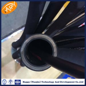 High Tensile Steel Wire Braided/Spiraled Hydraulic Rubber Hose pictures & photos