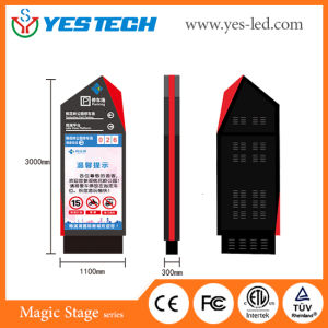Smart City Outdoor LED Advertising Sign pictures & photos