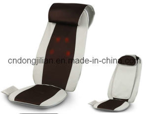 Massage Back Cushion (DJL-RD05A)