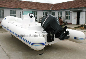 Chinese Fiberglass PVC Boat Manufacturers Rib730 Ce pictures & photos