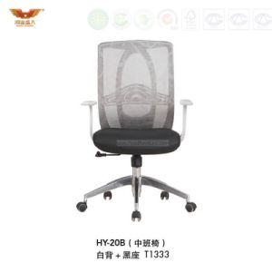Hot Sale Modern Office Furniture Cheap Mesh Ergonomic Chair pictures & photos