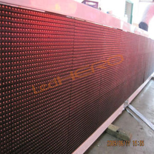 P31.25 Outdoor Waterproof LED Curtain Strip Display Screen pictures & photos