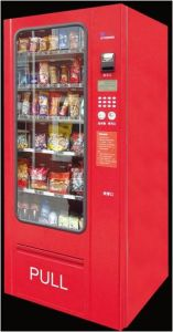 Snack Vending Machine (LV-205A) pictures & photos