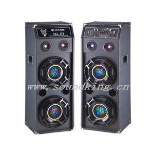 USB/SD Active Stage Speaker (JB-928)