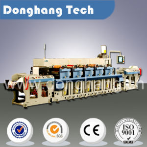 High Speed Trademark Printing Machine