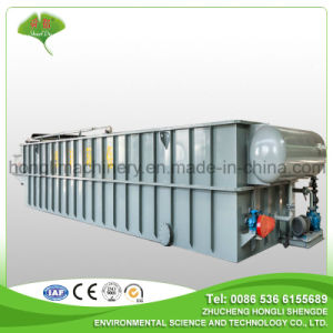 Dissolved Air Flotation Machine for Sewage Treatment pictures & photos
