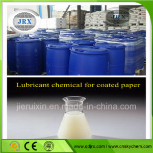 with Affordable Wumart Coating Chemicals pictures & photos
