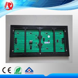 Waterproof Outdoor Semioutdoor Advertising P10 SMD Single Yellow Colour LED Display Module pictures & photos