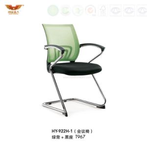 Modern Office Furniture Vistor Chair (HY-922H-1)