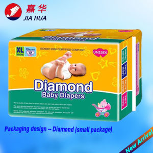 Soft Cotton Diaper Cheap Baby Diapers Discount Price pictures & photos