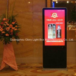 Hotel Floor Standing Advertising Digital Display pictures & photos