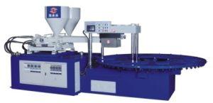 Dual Density 2 Color Plastic Injection Moulding Machine pictures & photos
