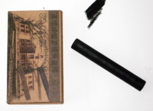 Bj-5806 High Class Sketch Charcoal Stick pictures & photos