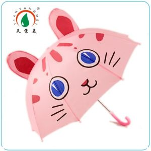 "19""X8k Lovely Animal Cartoon Children Umbrella"