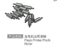 100% Original Piezo Printer Pinch Roller for Peizo Printer pictures & photos