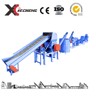 300-2000kg/H Capacity Plastic PE Recycling Machine pictures & photos