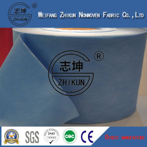 PP SMS Non- Woven Fabric for Medical pictures & photos