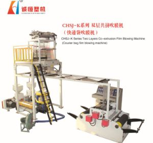 Ab 2layer Coextrusion Film Blowing Machine&Extruder (Courier Bag Manugacturere) pictures & photos