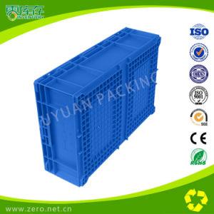 550*365*210 Plastic Storage Crate/Bin pictures & photos
