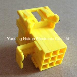 Auto Plastic Connector Housing 1-967629-1 pictures & photos