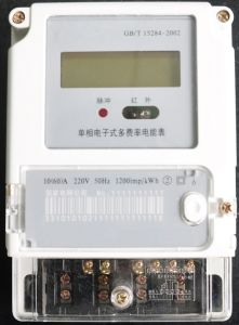 Single Phase Watt-Hour Meter pictures & photos
