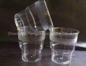 Auto Injection Molding Machine Plastic Cup pictures & photos