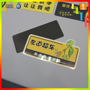 Customed Advertising Car Magnet, Fridge Magnet Decal for Decoration (TJ XZ-23) pictures & photos