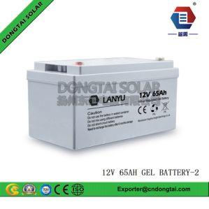 12V 65ah Solar Battery for Wind Solar Hybrid System pictures & photos