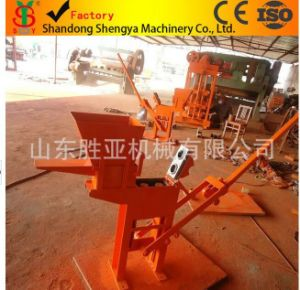 Qmr2-40 Smallest and Cheapest Manul Brick Machine in Guangzhou China pictures & photos