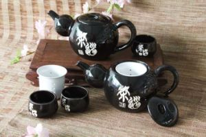 Porcelain Tableware Teapot with Tea Cups Gift Set (CC-TP1)