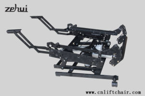 Motorized Recliner Mechanism with Two Motors (ZH8057) pictures & photos