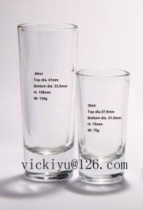High Quality Glass Cup Liquor Cup for 35ml pictures & photos