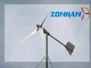 First Class Wind Turbine - 1.5kw Wind Turbine (CE Approved)
