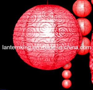Paper Lantern/Christmas Lantern