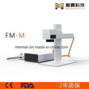 Laser Marking Machine FM-M 20W 30W 50W pictures & photos