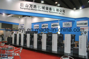 Intermittent Rotary Offset Printing Machine (WJPS-350) pictures & photos