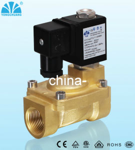 Latching Solenoid Valve-Energy Saving