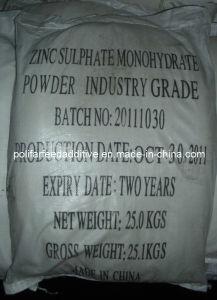 (Feed & Fertilizer grade) Zinc Sulphate Mono & Hepta (ZnSO4) pictures & photos