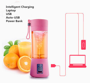 Portable Electric Juicer Portable Mini Juicer Glass Juicer pictures & photos